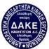 ΔΑΚΕ Καθηγητών Δευτεροβάθμιας Εκπαίδευσης & Συνεργαζόμενοι Νομού Χίου:Γιατί καταψηφίσαμε το κείμενο της ΕΛΜΕ Χίου για τις σχολικές καθαρίστριες. Να πάψει η αφωνία της ΕΛΜΕ Χίου για το ζήτημα της τηλεκπαίδευσης.